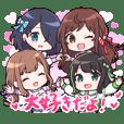 ENOGU 3rd Anniversary Stamp