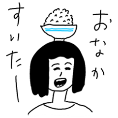 Irre Kosuya sticker (keigo joshi).