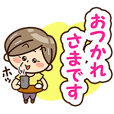 Grandmother Sticker (Honorific version)
