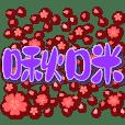 浪漫紫色大字情人日常甜蜜常用語