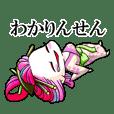 花魁ライフ(オールシスターズ5)