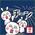ゆか専用スタンプ~うさぎ編~