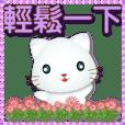Purple big font-cute White cat-Greetings