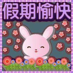 紫色特大字超實用生活日常用語 可愛粉粉兔