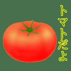 トマトだらけ。