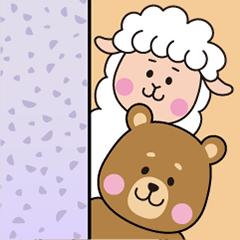 好好熊與乖小羊