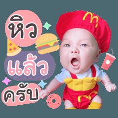 Baby Vegas Teekawich