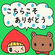 cute ordinary conversation stickers25