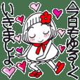 Castor bean-chan289