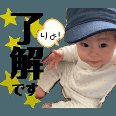 NATSUKO_20210301151708
