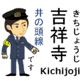 Inokashira Line, Handsome Station staff