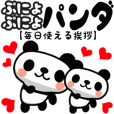 Panda parent and child Basic greetings