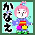 kanae's sticker1