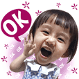Huajia Meng baby