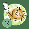 YanYan-16 Animated Stickers!