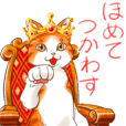 japanese King's Cat