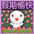 Purple big font-Cute Tangyuan-Greetings