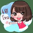 Sangdaw Hello holiday