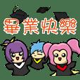 Sleepy Pixie Graduates