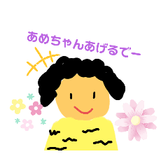 大阪ちゃんスタンプ?