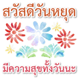 Sawasdee Thai Flowers Happy Everyday