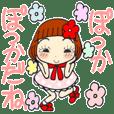 Castor bean-chan290