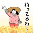 Cheerful farmer Yoneko