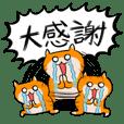 KUSOHAMU (EVERY DAY)