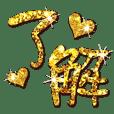 Jessie-11-daily