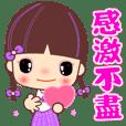 Dear cute lady