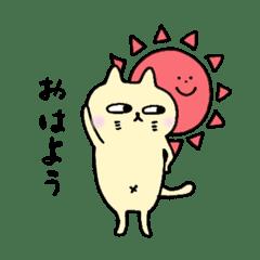 猫のぬっこ 日常会話