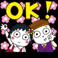 Chibi Maruko Animated Stickers by kiki