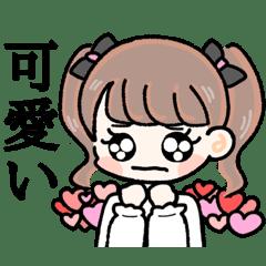 量産型ヲタク/オタク/おたく♡