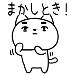 毎日使える関西弁のねこ51