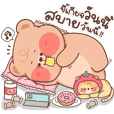 ONNIE BEAR : THE LAZY DAY