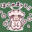 """""""羊セミ""""スタンプ、番外編【6】"""