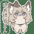 犬系女友是小狐狸 2 自言自語