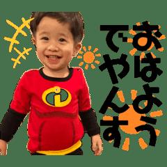 ♡kanoa♡kyle♡