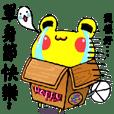 Mahjong frog - festivals - Nikky works1