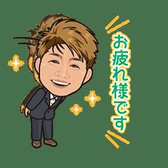 古川社長のスタンプ2