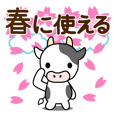 Spring of Cow