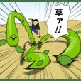 【朗報】草生えるスタンプの第二弾が発売!