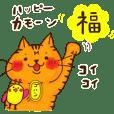 福猫 トラさん 1匹目