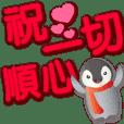 Cute penguin-red big font-greetings