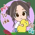 Miss Gao Lad
