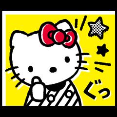 สติ๊กเกอร์ไลน์ Hello Kitty 80's