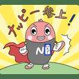 ナッピー(中川区マスコットキャラクター)