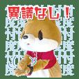 mamehiro sticker part3