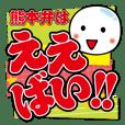 熊本弁が好きったい!4