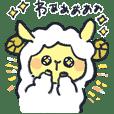 羊のミディー